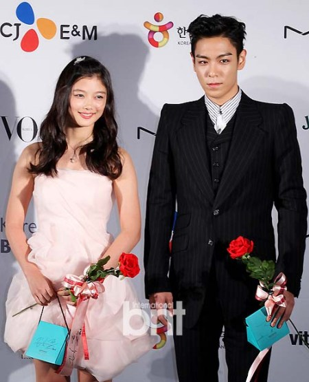 top_apan_blue_carpet_031