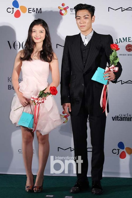 top_apan_blue_carpet_032