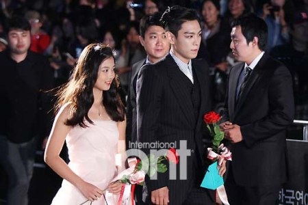 top_apan_blue_carpet_041