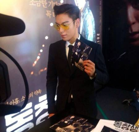 top_booth_commitment_busan