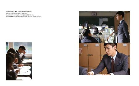 top_commitment_photobook_001