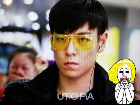 top_gimpo_airport_001