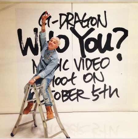 who-you5