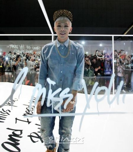 who_you_music_video_GD_091