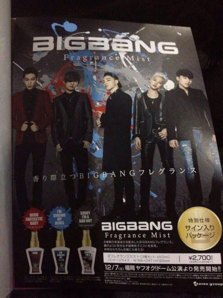 bigbang_seibu_goods_184