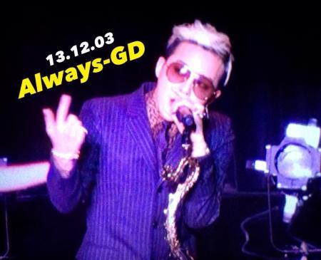 gd-fan-meet5