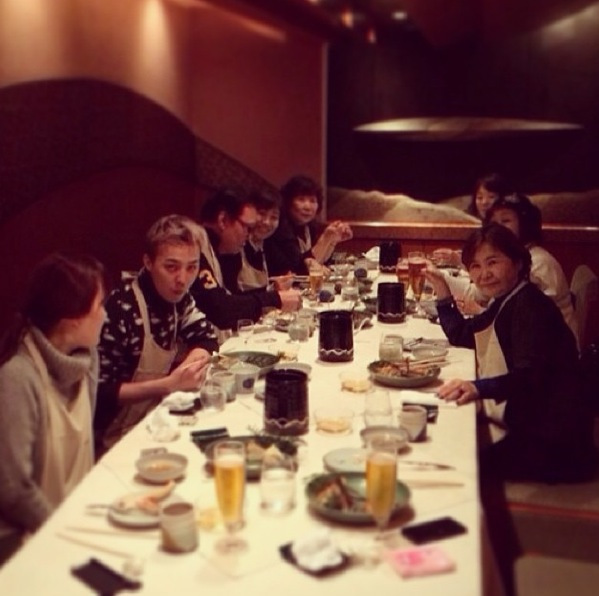 Pics For > G Dragon Family