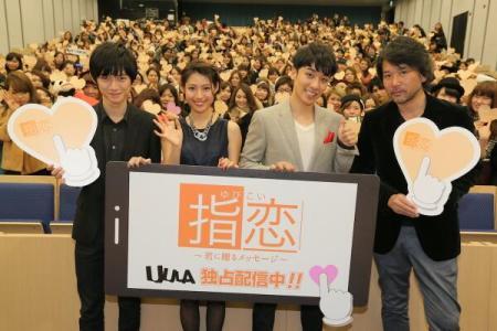 uula-press10
