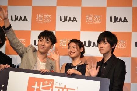 uula-press5