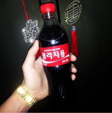 coke-gd